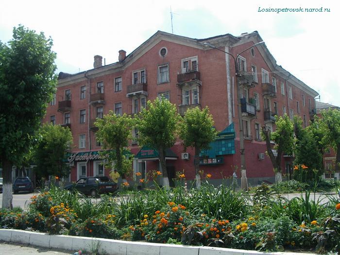 Город Лосино Петровский Московской Области