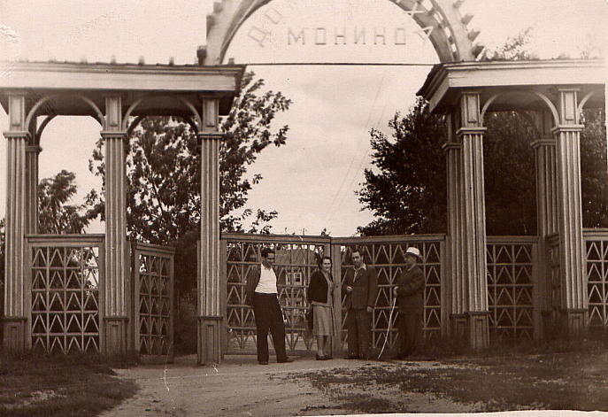 лосино-петровский на старых фотографиях